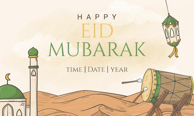 Bandiera felice di eid al fitr disegnata a mano con l'illustrazione dell'ornamento islamico