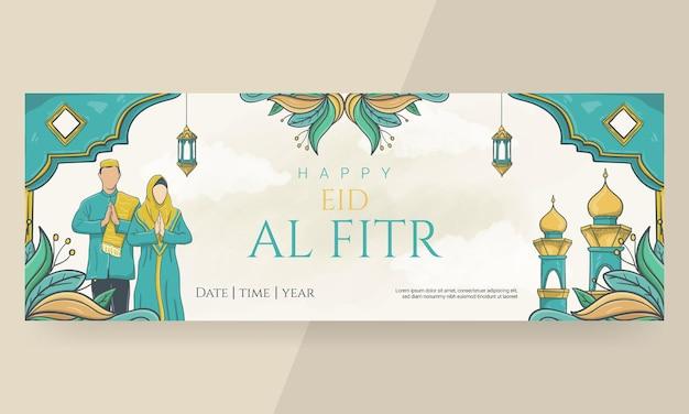 Intestazione fitr happy eid al disegnata a mano