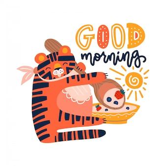 Illustrazione disegnata a mano di una tigre carina che mangia cereali, con citazione scritta buongiorno. oggetti isolati su sfondo bianco.