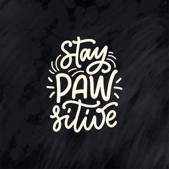 Citazione ispiratrice disegnata a mano sui cani.