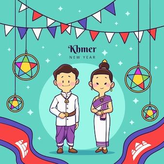 Illustrazione di nuovo anno khmer disegnata a mano Vettore Premium