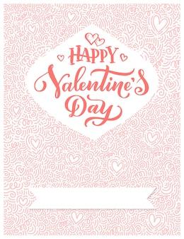 Lettering disegnato a mano, poster tipografia per san valentino, carte, stampe.