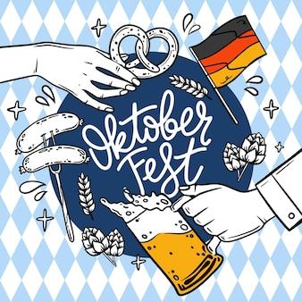 Illustrazione disegnata a mano dell'oktoberfest