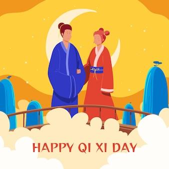 Illustrazione disegnata a mano di festival di giorno di qi xi