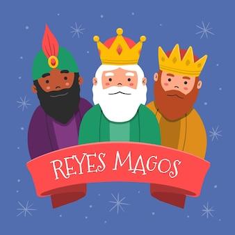 Reyes magos disegnati a mano Vettore Premium