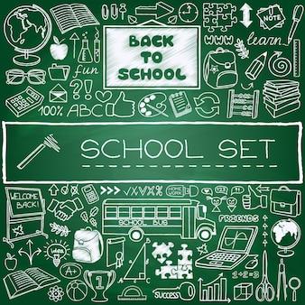 Icone disegnate a mano della scuola impostate. torna al concetto di scuola. illustrazione di vettore.