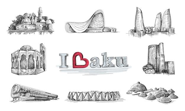 Insieme di schizzo disegnato a mano di punti di riferimento dell'azerbaigian. il set include l'insegna i love baku, la sala dei cristalli, le torri della fiamma, il centro heydar aliyev, il museo nazionale dei tappeti dell'azerbaigian, la torre della fanciulla