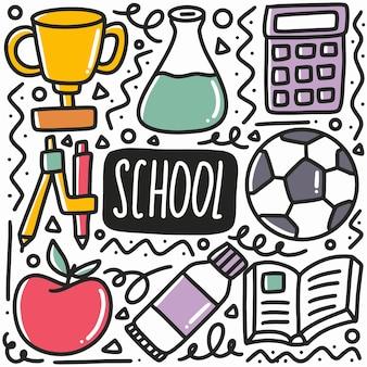 Soggetti disegnati a mano a scuola doodle impostato con icone ed elementi di design
