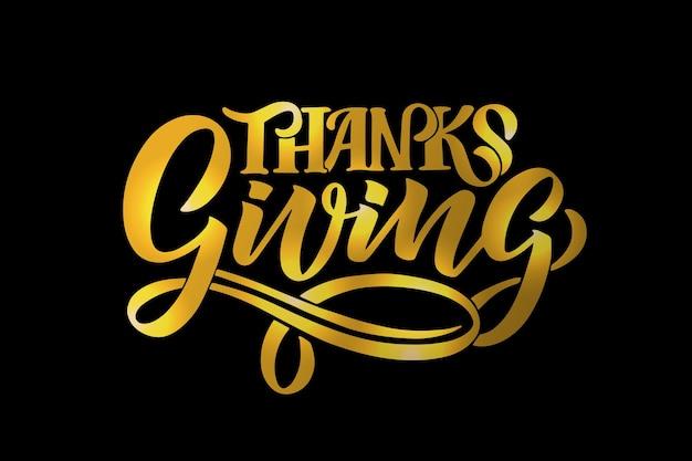 Poster di tipografia del ringraziamento disegnato a mano. citazione di celebrazione