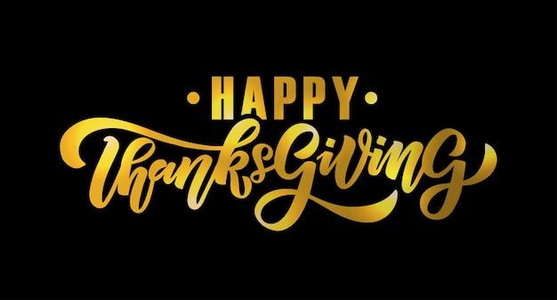 Manifesto di tipografia del ringraziamento disegnato a mano citazione di celebrazione fondo strutturato felice del ringraziamento