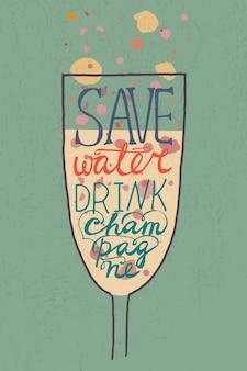 Poster di tipografia disegnato a mano vetro con citazione divertente risparmia acqua bevi champagne sullo sfondo