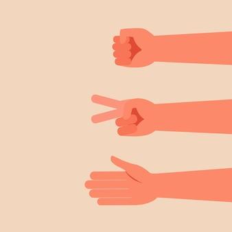 La mano fa la carta delle forbici della roccia. illustrazione