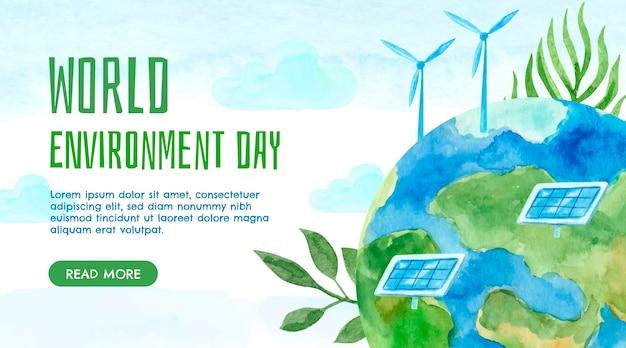 Banner di giornata mondiale dell'ambiente dell'acquerello dipinto a mano