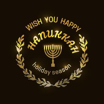 Logotipo dorato happy hanukkah, distintivo e tipografia dell'icona abbozzato a mano. modello di logo hanukkah felice disegnato a mano. modello di carta felice hanukkah. felice hanukkah banner, volantino