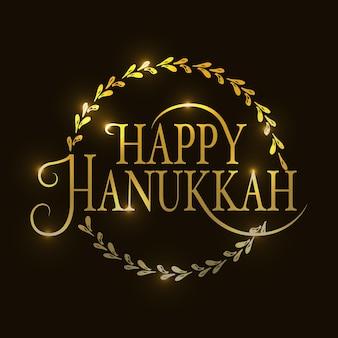 Distintivo del logo happy hanukkah dorato disegnato a mano e tipografia dell'icona disegnato a mano felice hanukkah