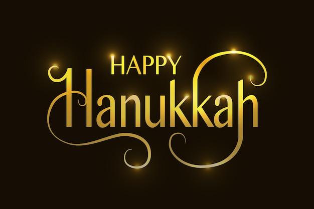 Distintivo del logo happy hanukkah disegnato a mano e tipografia dell'icona disegnato a mano felice hanukkah