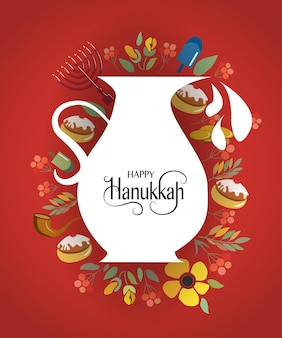 Logotipo, distintivo e icona di happy hanukkah abbozzato a mano. iscrizione disegnata a mano del modello di logo di hanukkah felice. modello di carta felice hanukkah. felice hanukkah banner, volantino