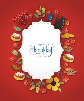 Logotipo, distintivo e icona di happy hanukkah abbozzato a mano. iscrizione disegnata a mano del modello di logo di hanukkah felice. modello di carta felice hanukkah. banner, volantino felice di hanukkah