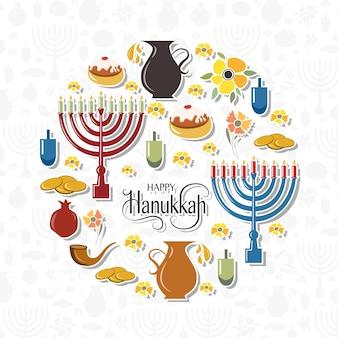 Disegnato a mano happy hanukkah logotipo distintivo icona tipografia lettering disegnato a mano happy hanukkah