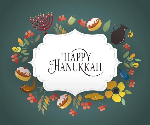 Distintivo del logo happy hanukkah abbozzato a mano e tipografia dell'icona lettering del logo happy hanukkah