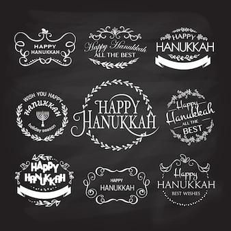Insieme di tipografia disegnato a mano happy hanukkah logo, distintivo e icona. modelli di logo hanukkah felici disegnati a mano. modelli di carte felici di hanukkah. banner happy hanukkah, modelli di volantini
