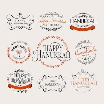 Distintivo del logo happy hanukkah disegnato a mano e set di tipografia di icone logo hanukkah felice disegnato a mano