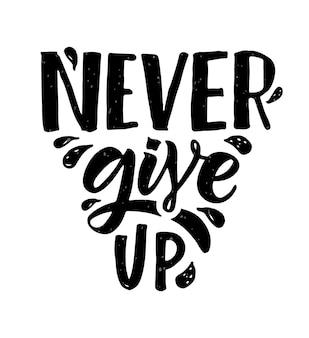 Illustrazione vettoriale abbozzato a mano con citazione di tipografia scritta segno motivazionale never give up