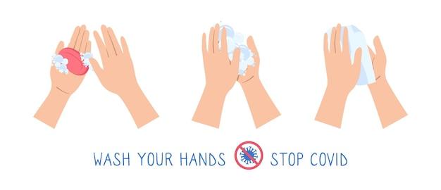 Metodo di lavaggio del sapone per le mani, set di cartoni animati per il lavaggio delle fasi interrompi l'infografica del coronavirus flaconi disinfettanti per la disinfezione piatta, raccolta di gel antisettico