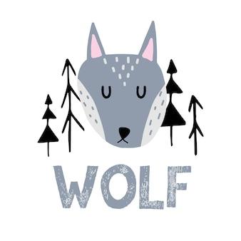 Illustrazione infantile disegnata a mano di un lupo grigio lupo tra gli alberi