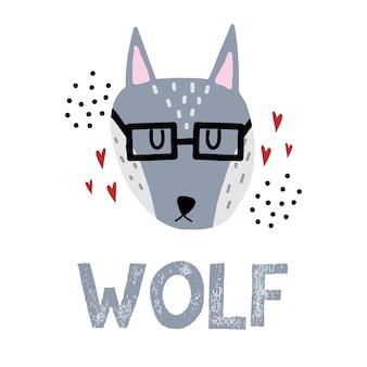 Illustrazione infantile disegnata a mano di un lupo grigio lupo in bicchieri con cuori