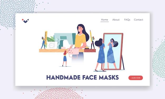 Modello di pagina di destinazione del processo di creazione della maschera protettiva fai da te fatta a mano. personaggi che cuciono maschere mediche a casa da indossare all'aperto durante la pandemia di coronavirus. cartoon persone illustrazione vettoriale