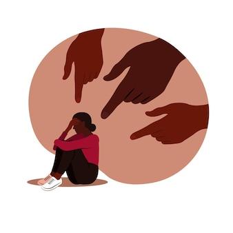 Mani di persone indicano la ragazza africana. opinione e la pressione della società e il concetto di vergogna. donna africana poco sicura. piatto vettoriale