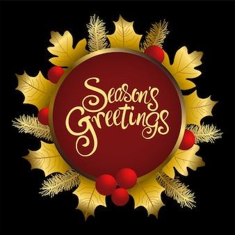 Testo di auguri di buone feste scritto a mano con foglie dorate decorative