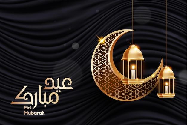 Lanterne appese e sfondo realistico di eid mubarak a mezzaluna