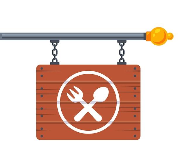 Insegna di legno d'attaccatura con l'icona di cucchiaio e forchetta. caffè pubblicitario. illustrazione vettoriale piatto.