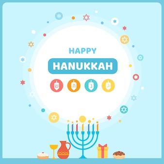 Banner di hanukkah con menorah e simbolo