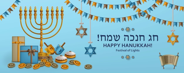 Modello blu hanukkah con torah, menorah e dreidels. biglietto d'auguri. traduzione happy hanukkah Vettore Premium