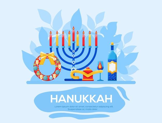 Volantino di hanukkah, riviste, poster, copertina di libro, banner. consistenza del grano ed effetto rumore.
