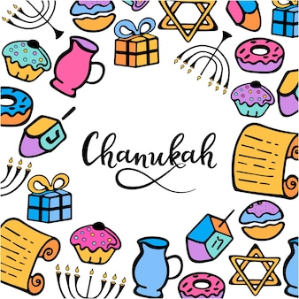 Cornice hanukkah in stile scarabocchio. attributi tradizionali della menorah, dreidel, olio, torah, ciambella. scritte a mano.