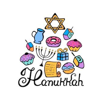 Iscrizione della mano di hanukkah. menorah, dreidel, candele, olio d'oliva, torah, ciambelle in stile scarabocchio a colori.