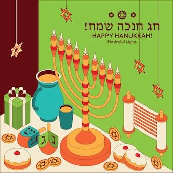 Modello isometrico di hanukkah con torah, menorah e dreidels. Vettore Premium