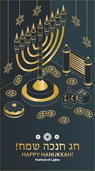 Modello isometrico di hanukkah con torah, menorah e dreidels.