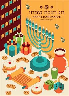 Modello isometrico di hanukkah con torah menorah e dreidels