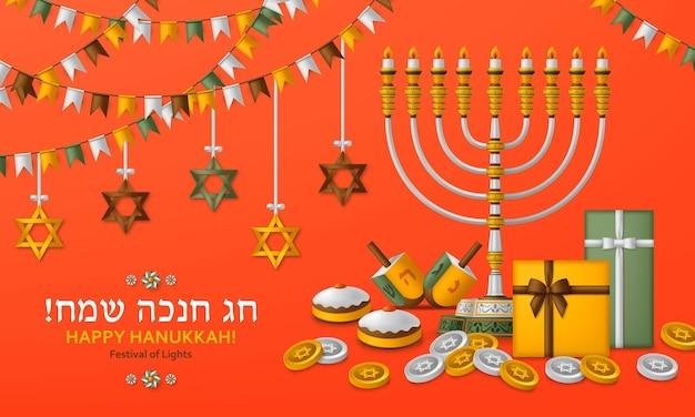 Modello rosso di hanukkah con torah, menorah e dreidels. biglietto d'auguri. traduzione happy hanukkah