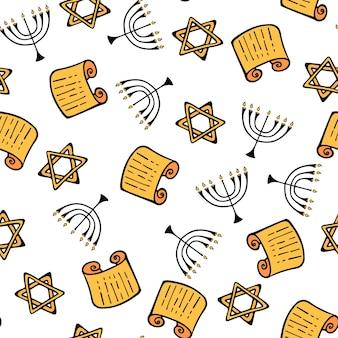 Hanukkah. un insieme di attributi tradizionali della menorah, dreidel, stella di david, torah. modello senza cuciture in stile scarabocchio
