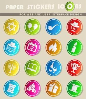 Icone web di hanukkah per la progettazione dell'interfaccia utente