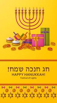 Modello giallo hanukkah con torah menorah e dreidels