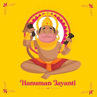 Grafica hanuman jayanti