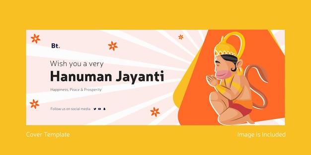 Saluti hanuman jayanti modello di copertina di facebook