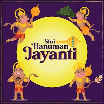 Saluti di hanuman jayanti con illustrazione delle illustrazioni di lord hanuman